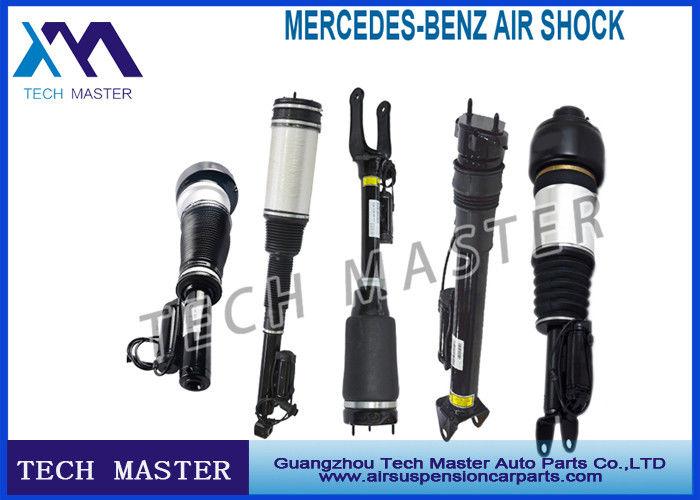W164 w220 w221 w211 w251 mercedes benz air suspension parts for Mercedes benz suspension repair